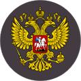Конституционный и Арбитражный РФ