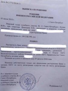 brakorozvodniy_process_resh1