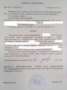 brakorozvodniy_process_resh2
