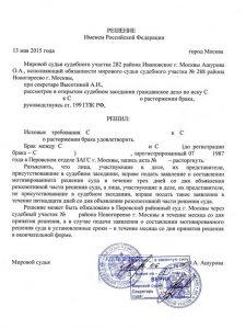 brakorozvodniy_process_resh3