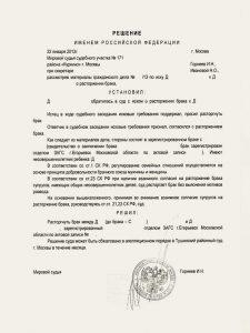 brakorozvodniy_process_resh5
