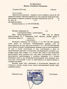brakorozvodniy_process_resh6